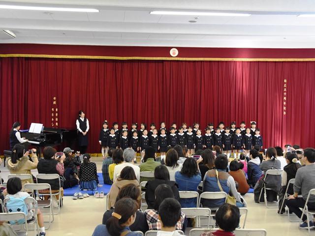 ホール発表:聖心学園幼稚園 合唱