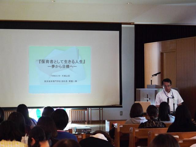 基調講演:副校長先生から新入学生へ想いのこもった講演