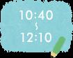 10:40~12:10