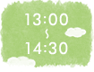 13:00~14:30