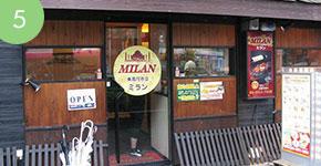 MILAN(ミラン) 東高円寺店