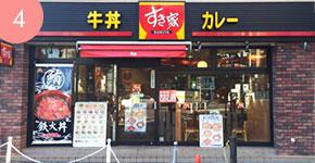 Yonchome Cafe